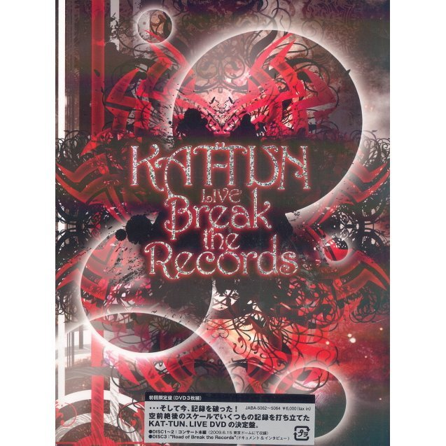 Live - Break the Records [3DVD Limited Edition]