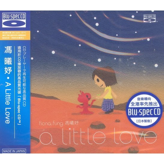 A Little Love [Blu-Spec CD]