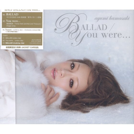 Ballad / You Were [CD+DVD]