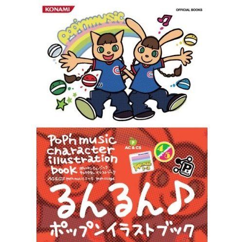 Pop'n Music Character Illustration Book AC & CS pop'n music 1~5 + pop'n stage (KONAMI OFFICIAL BOOKS)