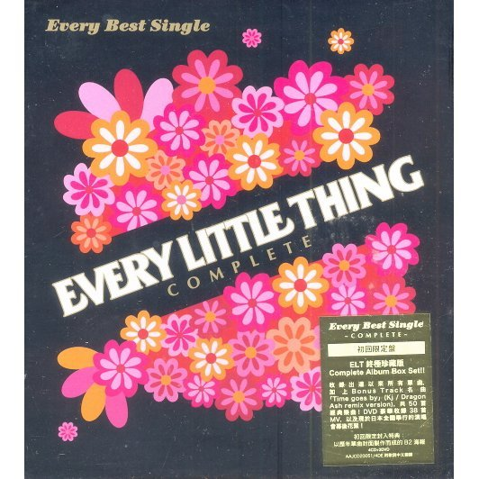 Every Best Single - Complete [4CD+2DVD Limited Edition]