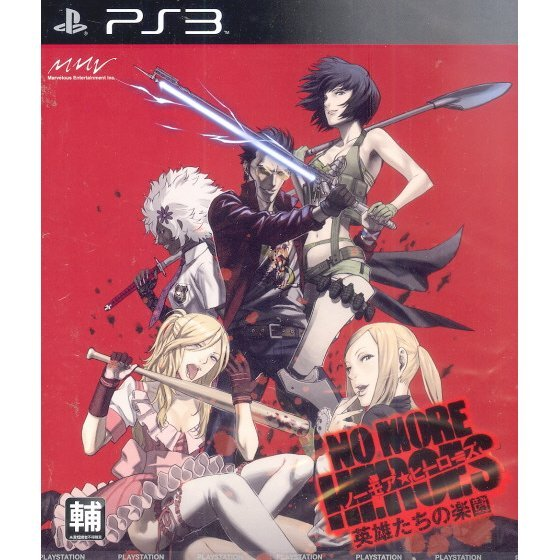 No More Heroes: Eiyuutachi no Rakuen