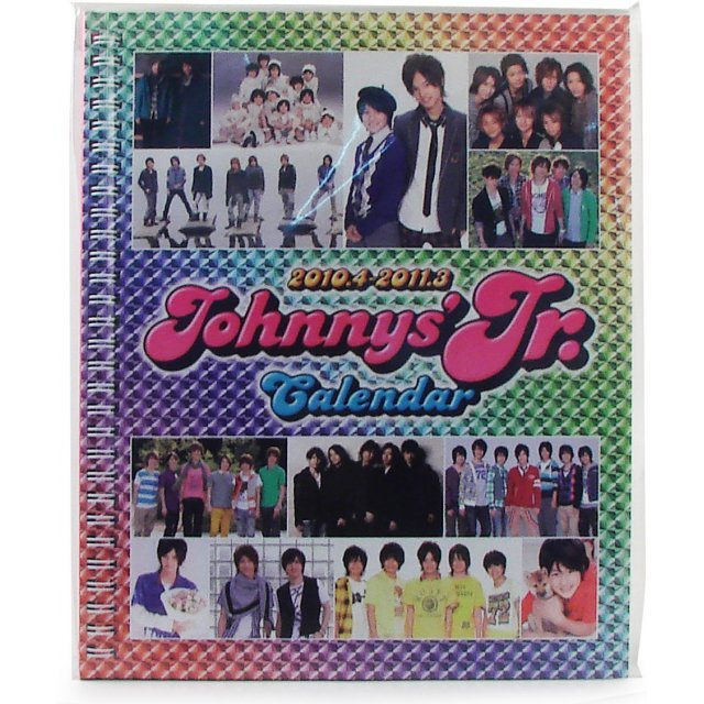 Johnny's Jr. Calendar 2010 - 2011