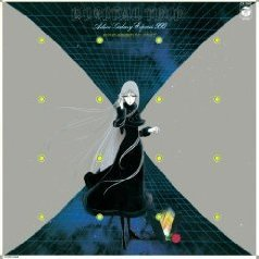 Digital Trip - Adieu Galaxy Express 999 Synthesizer Fantasy [Mini LP Limited Edition]