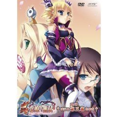 Shin Koihime Muso Vol.3 [DVD+CD Limited Edition]