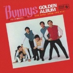 Bunnys Golden Album