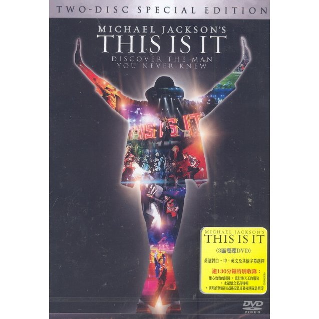 This Is It [2-Disc Edition]