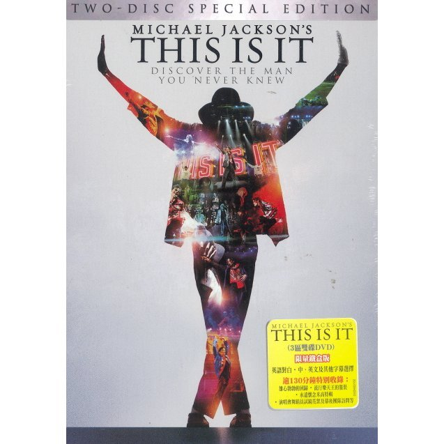 This Is It [2-Disc Special Limited Steel Edition]