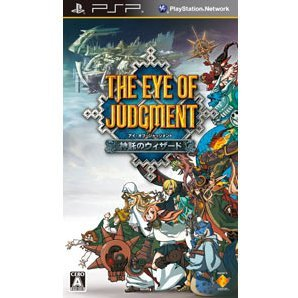 The Eye of Judgment: Shintaku no Wizard