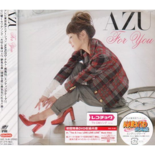 For You [CD+DVD Limited Edition]
