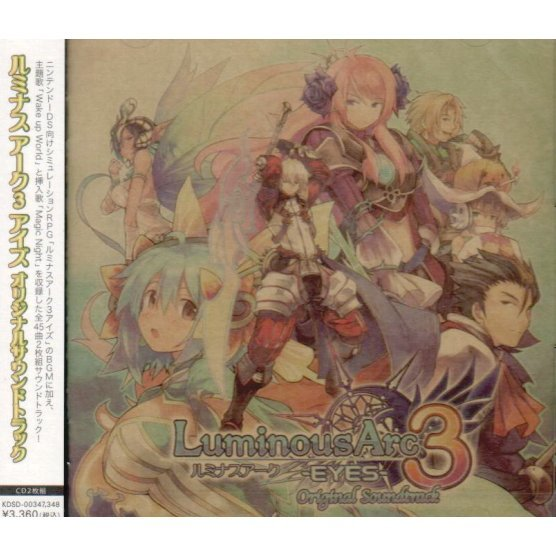 Luminous Arc / Luminous Arc 3 Eyes Original Soundtrack