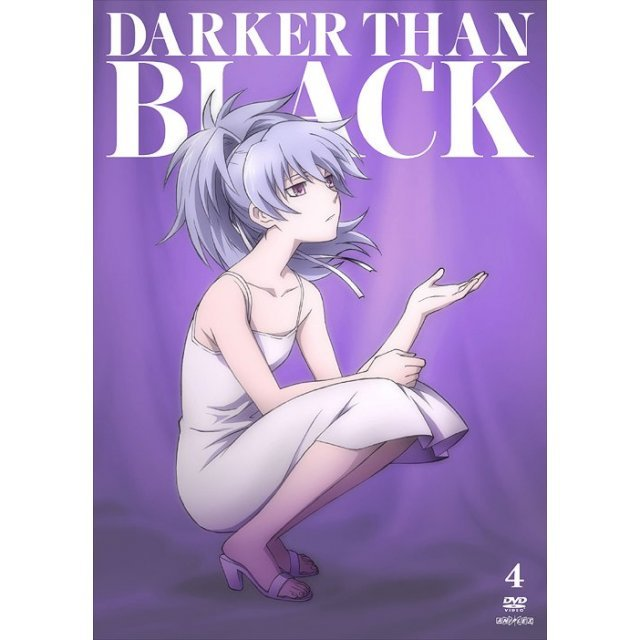 Darker Than Black - Ryusei No Gemini Vol.4