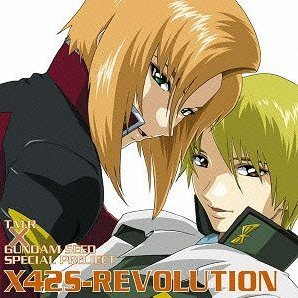 X42S - Revolution [CD+DVD Limited Edition Type B]