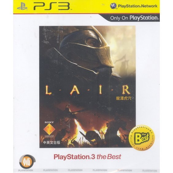 Lair (PlayStation3 the Best)