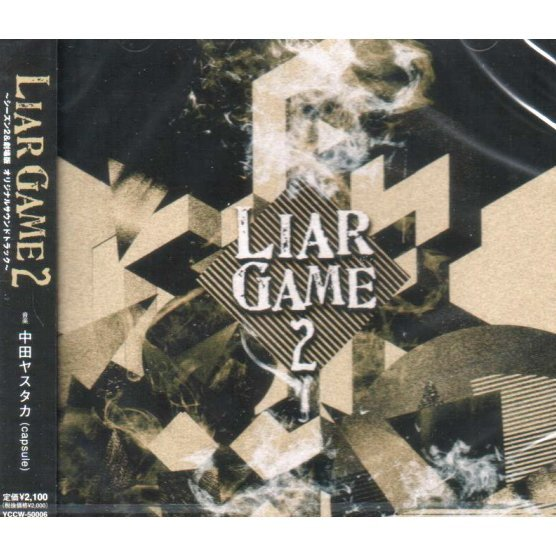 Liar Game 2 - Season 2 & Gekijoban Original Soundtrack
