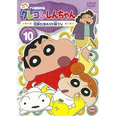 Crayon Shin Chan The TV Series - The 4th Season 10