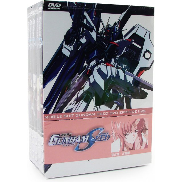 Mobile Suit Gundam Seed [DVD-Boxset Episode 1-25]