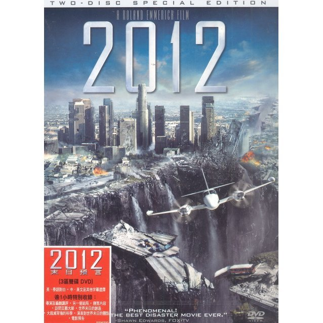2012 [2-Disc Edition]