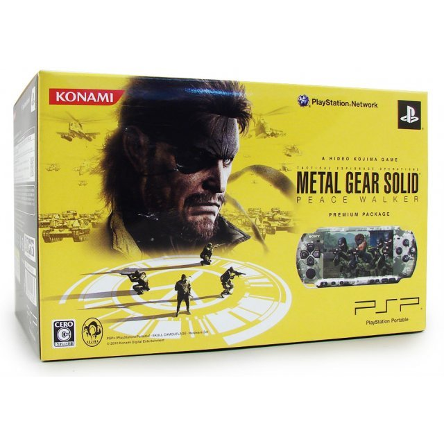 Metal Gear Solid Peace Walker Premium Pack (PSP-3000 Bundle)