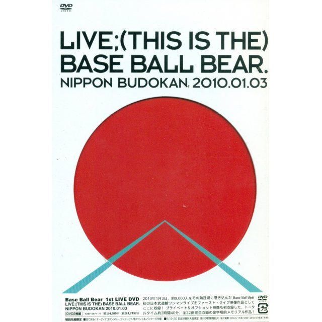 Live This Is The Base Ball Bear Nippon Budokan 2010.01.03
