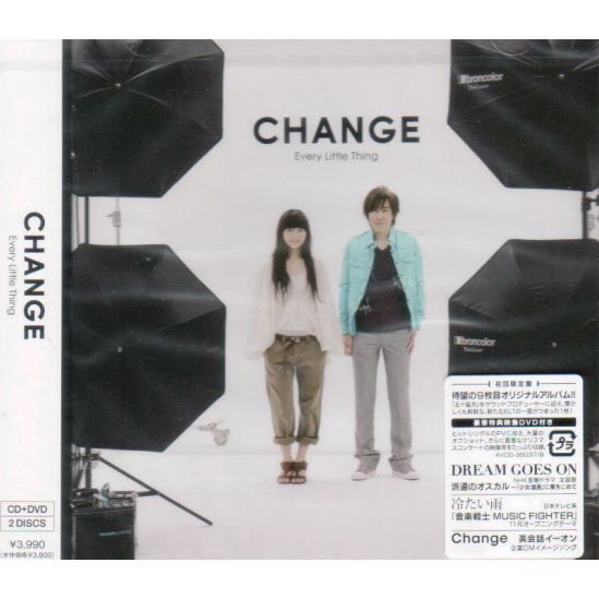 Change [CD+DVD Limited Edition]