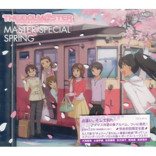 The Idolm@ster Master Special - Spring [Limited Edition]