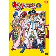 Yatterman Vol.21