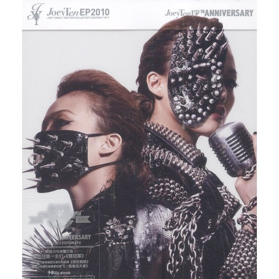 Joey Ten [10th Anniversary Collector's Edition 7 of 9 Rocker CD+DVD]