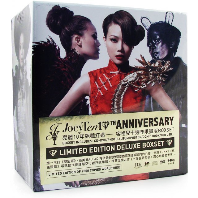 Joey Ten [10th Anniversary Limited Edition Boxset CD+DVD]