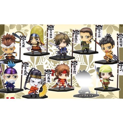 One Coin Grande Sengoku Basara 3 Vol. 3 Pre-Painted Trading Figure