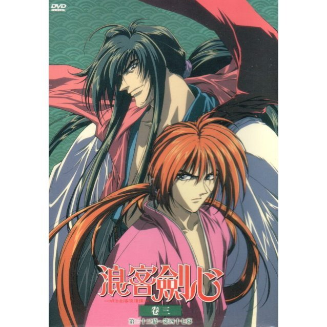 Rurouni Kenshin TV Series Box 3 [Vol. 33-47 3DVD]