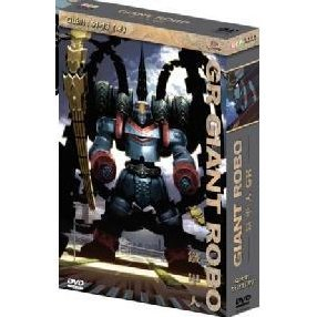 GR Giant Robo [Completed Series]
