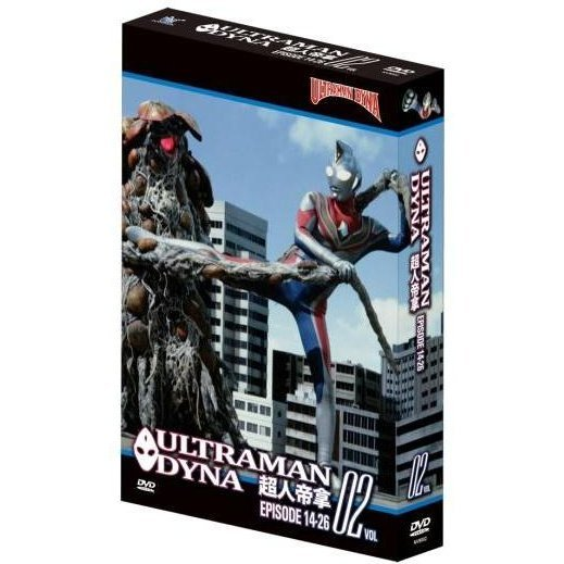 Ultraman Dyna Vol. 2 [Episode 14-26]