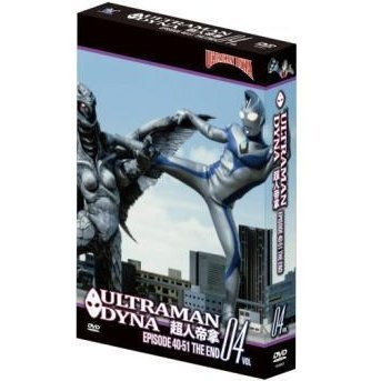 Ultraman Dyna Vol. 4 [Episode 40-51 END]