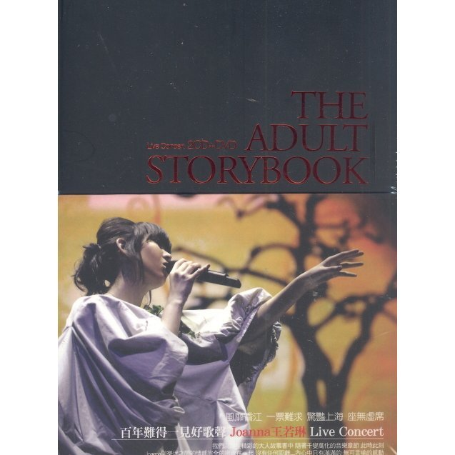 The Adult Storybook Live Concert [2CD+DVD]