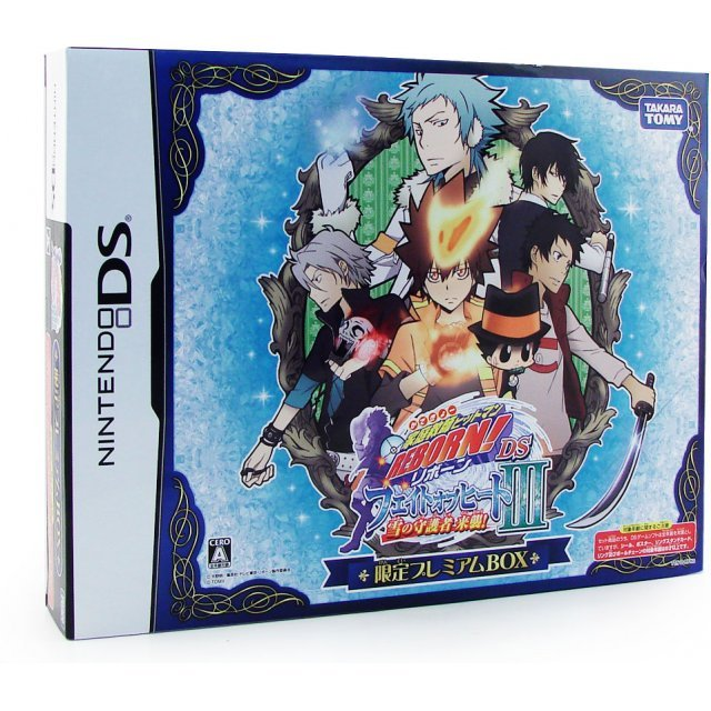 Katekyoo Hitman Reborn! DS Fate of Heat III - Yuki no Shugomono Raishuu! [Limited Edition]