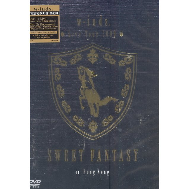 W-inds. Live Tour 2009 Sweet Fantasy In Hong Kong [2DVD]