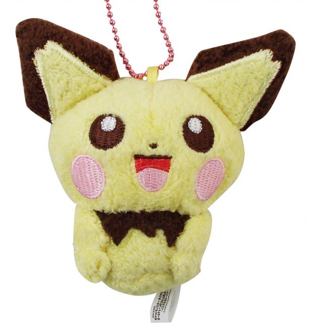 Pokemon DP Pocket Monster Pastel Colour Series Key Chain Plush Doll: Pichu