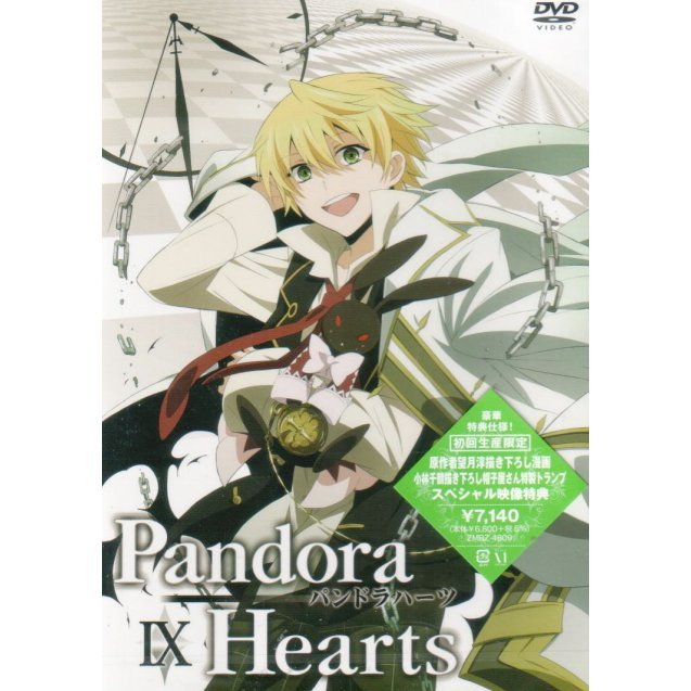 Pandorahearts DVD Retrace IX