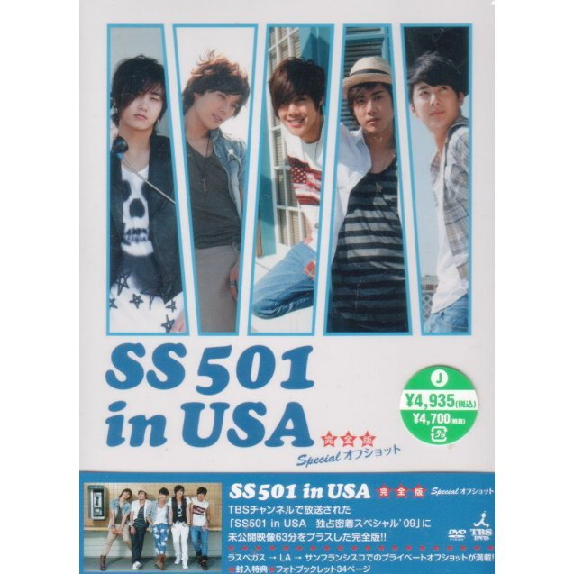 Ss501 In USA - Kanzen Ban - Special Off Shot DVD