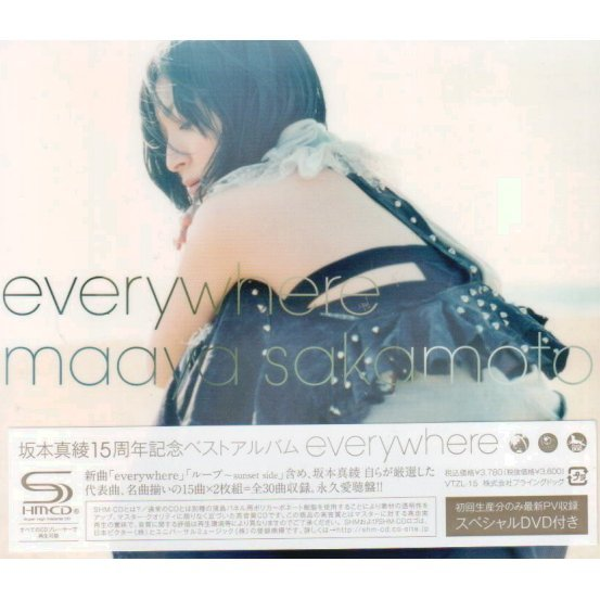 Everywhere [CD+DVD Limited Edition]