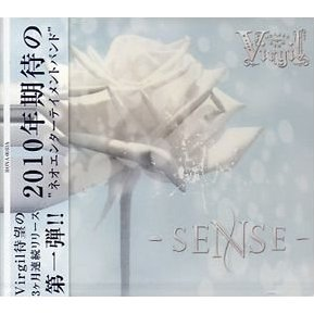 Sense [CD+DVD Limited Edition Type A]