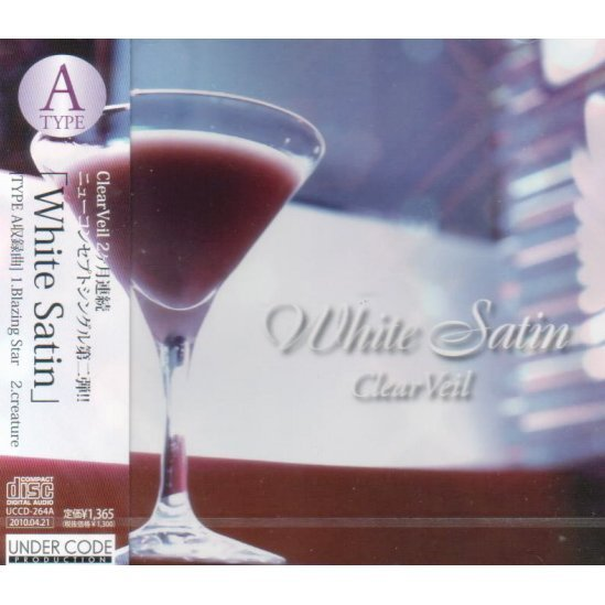 White Satin [Limited Edition Type A]