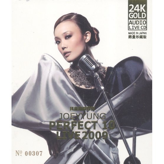 Joey Yung Perfect 10 Live 2009 24K Gold Audio Live [2CD Limited Edition]