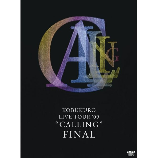 Kobukuro Live Tour '09 Calling Final