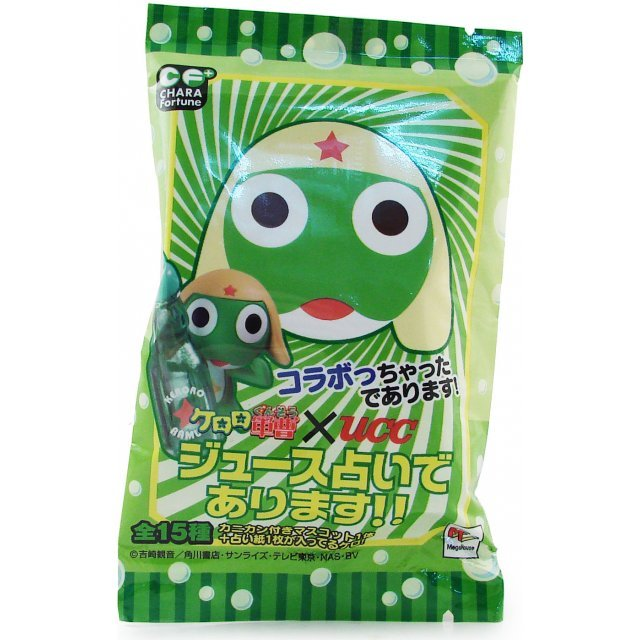 Mega House Keroro Juice Fortune Pre-Painted Key Chain Toy