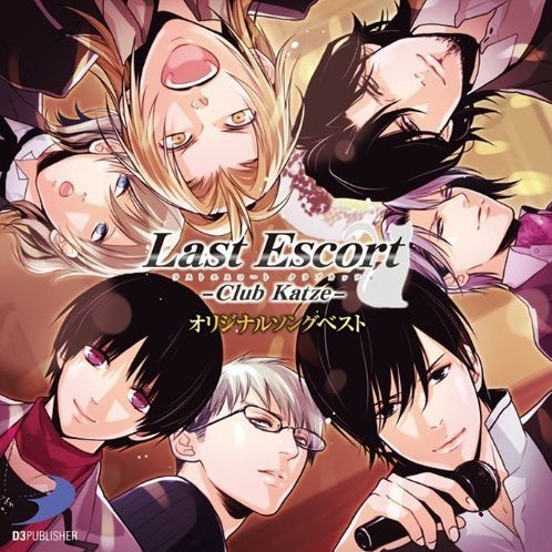 Last Escort - Club Katze Original Song Best
