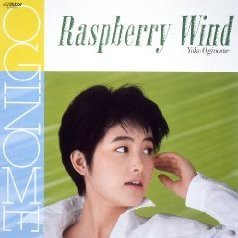 Raspberry No Kaze / + Alpha [Mini LP]