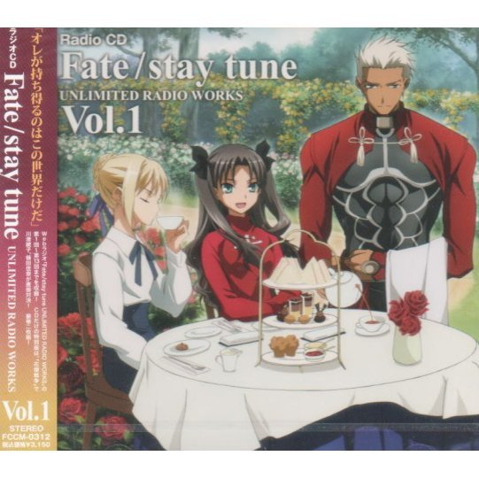 Fate / Stay Tune - Unlimited Radio Works Radio CD Vol.1