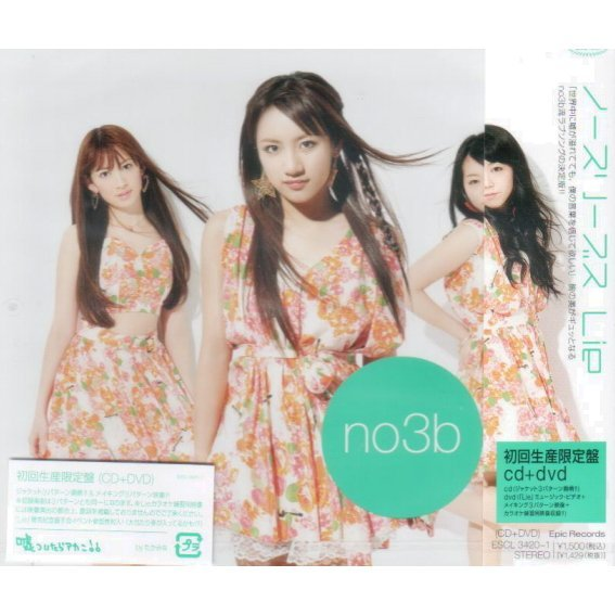 Lie [CD+DVD Limited Edition Type B]